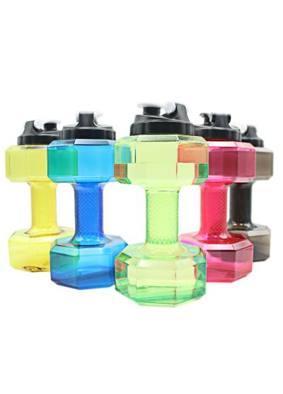 Extreme Fitness Dumbbell Shaped Water Bottle